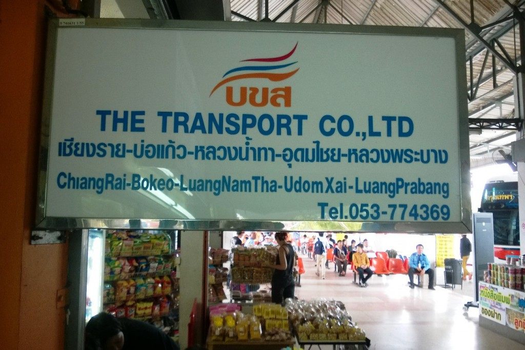 the_transport company_thailand